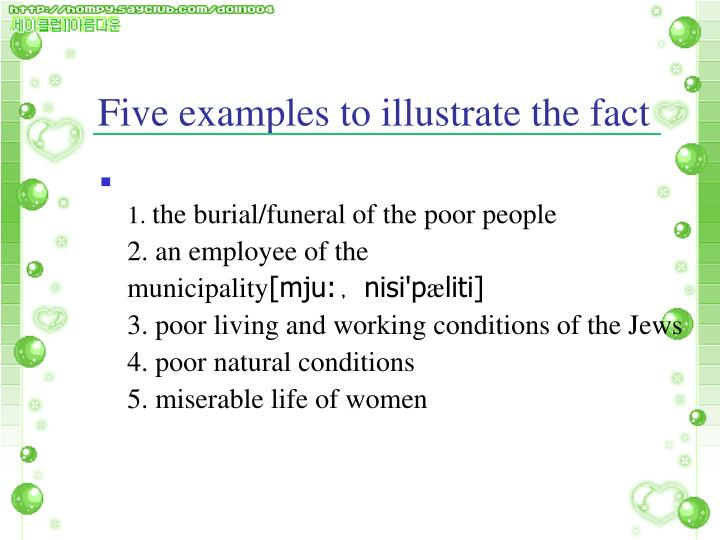 Five examples to illustrate the fact