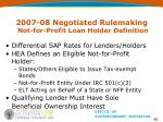 2007 08 negotiated rulemaking not for profit loan holder definition