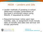 heoa lenders and gas57