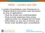 heoa lenders and gas60