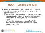 heoa lenders and gas61