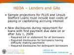 heoa lenders and gas65
