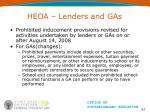 heoa lenders and gas67