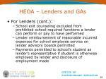 heoa lenders and gas69