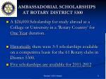 ambassadorial scholarships at rotary district 5300