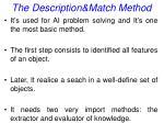 the description match method