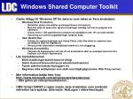 windows shared computer toolkit
