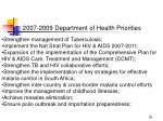 2007 2009 department of health priorities
