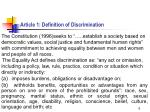 article 1 definition of discrimination