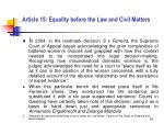 article 15 equality before the law and civil matters