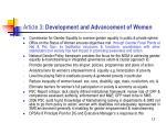 article 3 development and advancement of women