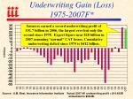 underwriting gain loss 1975 2007f