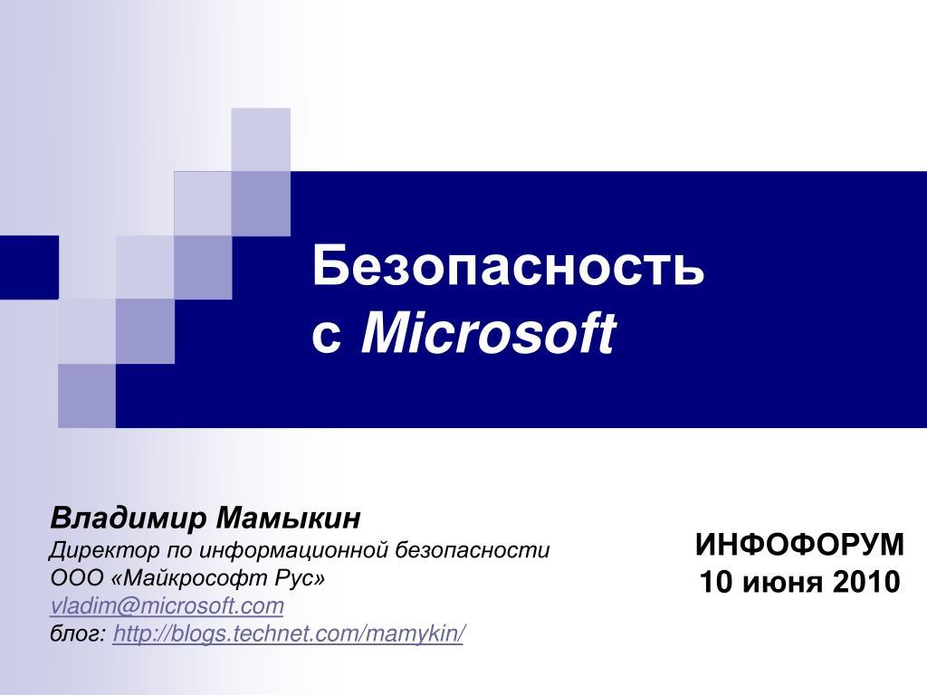 microsoft l.