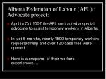 alberta federation of labour afl advocate project