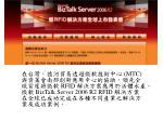 mtc rfid biztalk server 2006 r2 rfid