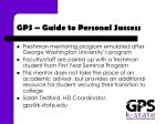 gps guide to personal success