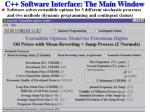 c software interface the main window
