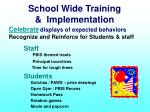 school wide training implementation21