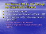 how national eqa for hiv serology was established in thailand