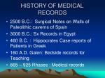 history of medical records