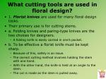 what cutting tools are used in floral design1