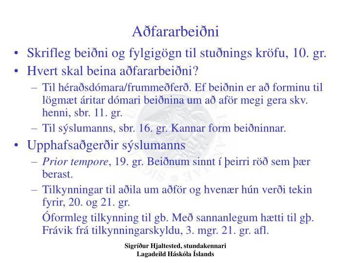 Aðfararbeiðni