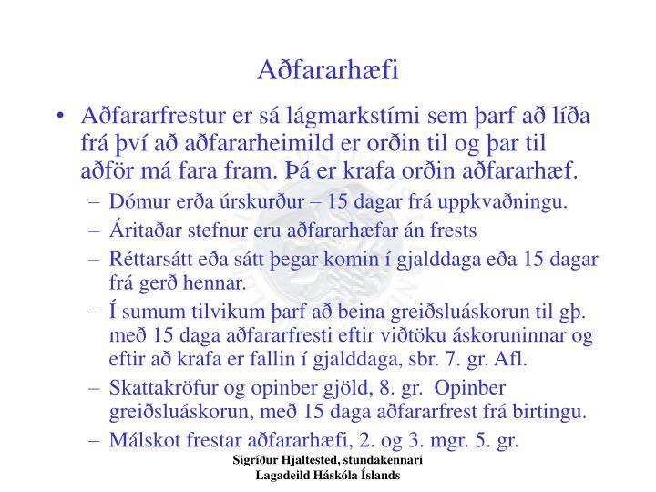 Aðfararhæfi