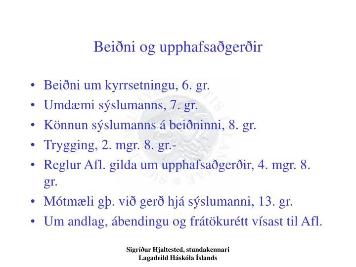 Beiðni og upphafsaðgerðir
