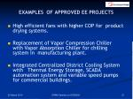 examples of approved ee projects21