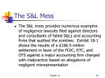 the s l mess