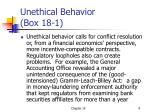 unethical behavior box 18 1