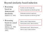 beyond similarity based induction