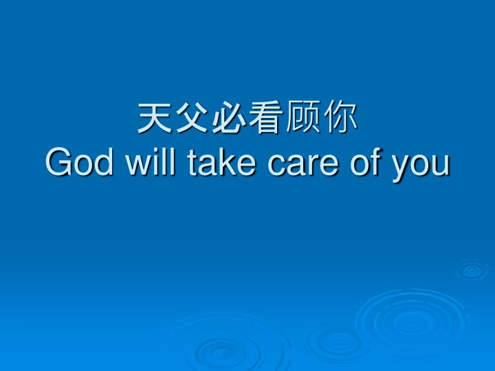 god will take care of you n.