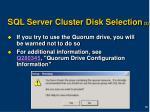 sql server cluster disk selection 2