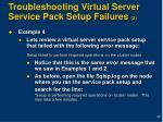 troubleshooting virtual server service pack setup failures 2