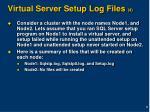 virtual server setup log files 4