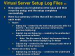 virtual server setup log files 5