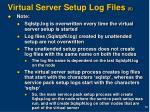 virtual server setup log files 6