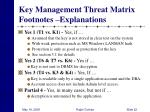 key management threat matrix footnotes explanations