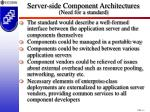 server side component architectures need for a standard