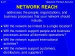 network reach