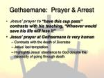 gethsemane prayer arrest1