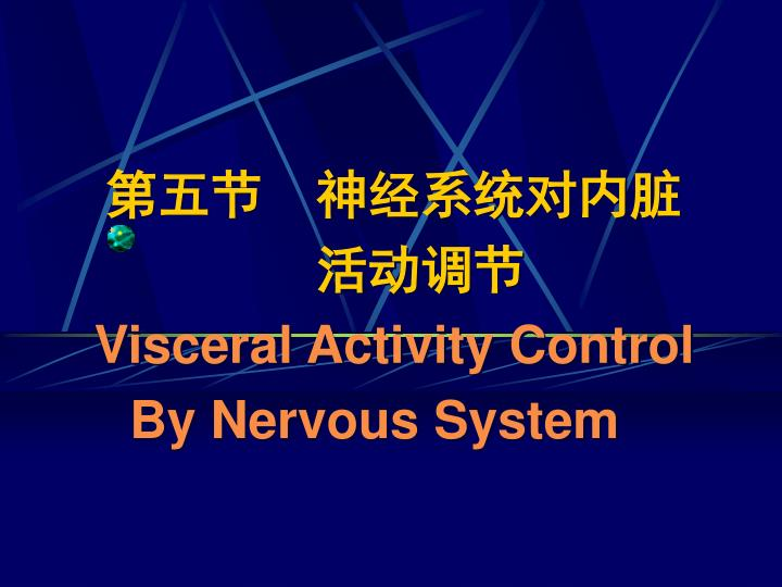 visceral activity control by nervous system n.