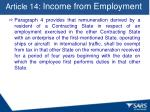 article 14 income from employment