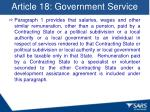 article 18 government service