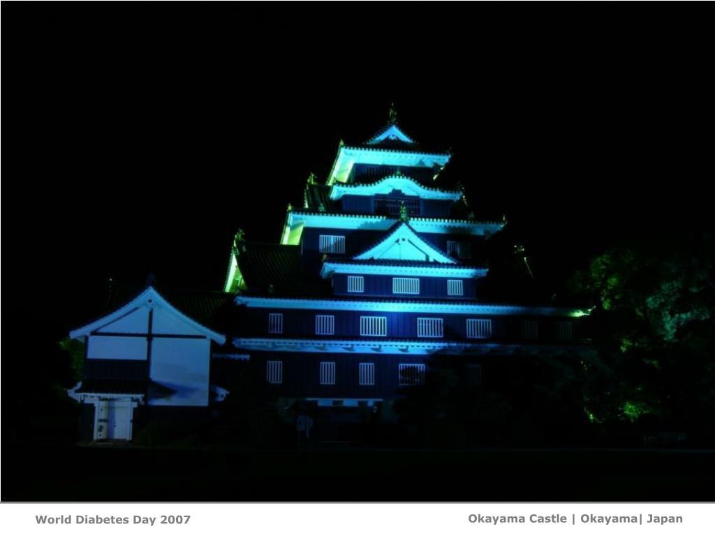 Okayama Castle   Okayama 