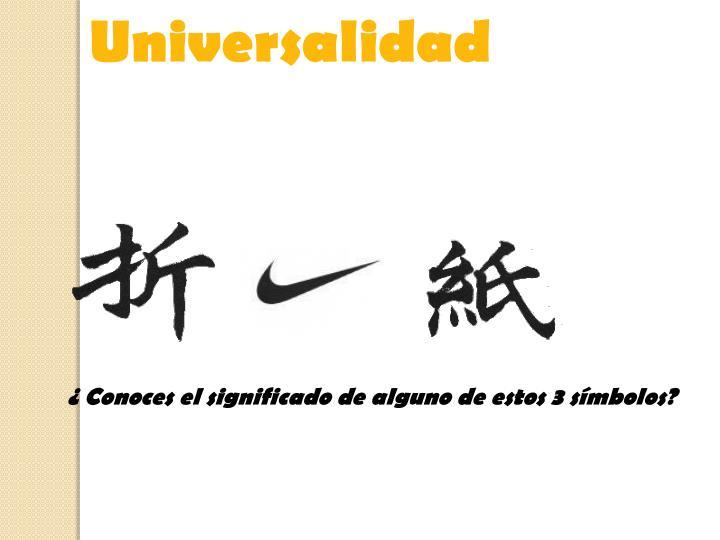 Universalidad