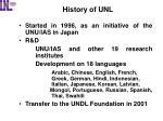 history of unl