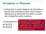 morpheme vs phoneme