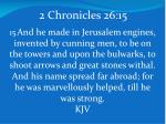 2 chronicles 26 15
